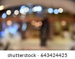 bokeh city | Shutterstock . vector #643424425