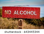 """""""no alcohol"""" sign posted at el... 
