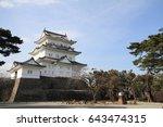 Castle Tower Of Odawara Castle...