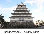 Castle Tower Of Shimabara...