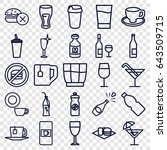 beverage icons set. set of 25... | Shutterstock .eps vector #643509715