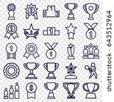 trophy icons set. set of 25... | Shutterstock .eps vector #643512964