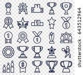 trophy icons set. set of 25... | Shutterstock .eps vector #643512964