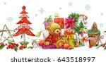 Watercolor Christmas Seamless...