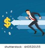 businessman running to dollar... | Shutterstock .eps vector #643520155
