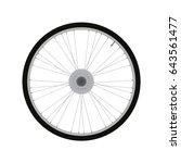 road bike rear wheel with gear... | Shutterstock .eps vector #643561477