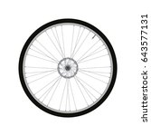 bicycle front wheel with disc... | Shutterstock .eps vector #643577131