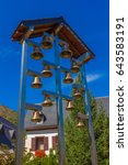 Small photo of Church bells adornment in a park