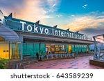 tokyo  japan   may 11  2017 ...   Shutterstock . vector #643589239