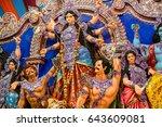 Small photo of hindu festival navratri, devi maa durga idol