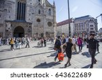 vienna  austria  april 1  2017  ... | Shutterstock . vector #643622689