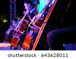 cello playing | Shutterstock . vector #643628011