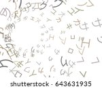 abstract background for... | Shutterstock .eps vector #643631935