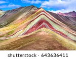 vinicunca  peru   rainbow... | Shutterstock . vector #643636411