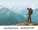 traveler man hiking with...   Shutterstock . vector #643655749