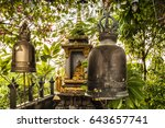 bells and small temple for pray ... | Shutterstock . vector #643657741