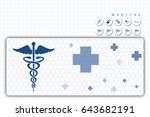 2d illustration health care and ... | Shutterstock . vector #643682191