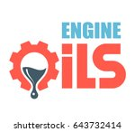 engine oils logo. vector... | Shutterstock .eps vector #643732414
