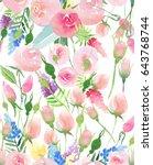 tender delicate cute elegant... | Shutterstock . vector #643768744