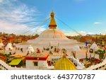 Sunset At The Boudhanath Stupa...