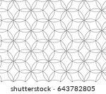 flower petal symbol. trendy... | Shutterstock .eps vector #643782805