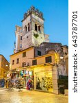 historic center of corfu town... | Shutterstock . vector #643787701