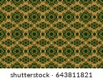 seamless pattern with luxury... | Shutterstock . vector #643811821