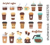 cute coffee icons set | Shutterstock .eps vector #643822705