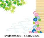 green maple and morning glory ... | Shutterstock .eps vector #643829221
