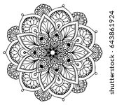 mandalas for coloring book.... | Shutterstock .eps vector #643861924