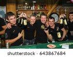 odessa  ukraine october 29 ... | Shutterstock . vector #643867684