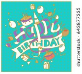 happy birthday typography... | Shutterstock .eps vector #643877335