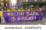 new york  ny usa   may 20  2017 ... | Shutterstock . vector #643896391