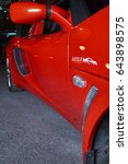 Small photo of July 2007, Nakhon Ratchasima, Thailand : The aerodynamic detail of Red Lotus Exige.