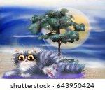 Tabby Cat Lying Under The Tree