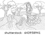 adult coloring page book a girl ... | Shutterstock .eps vector #643958941