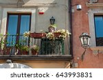 balcony decorated with typical... | Shutterstock . vector #643993831