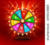 colorful fortune wheel.... | Shutterstock .eps vector #644014885