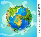 cartoon earth planet light... | Shutterstock .eps vector #644085979