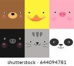 face animals | Shutterstock .eps vector #644094781