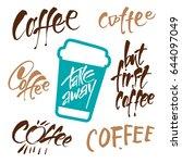 coffee. vector cafe template... | Shutterstock .eps vector #644097049