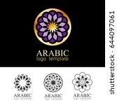 arabic logo template. vector... | Shutterstock .eps vector #644097061