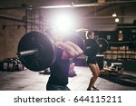 strong people lifting big... | Shutterstock . vector #644115211
