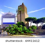 Cityscape of Rome, Italy - stock photo