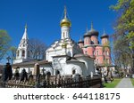 the churches of the donskoy... | Shutterstock . vector #644118175
