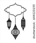 ramadan kareem background... | Shutterstock .eps vector #644123155