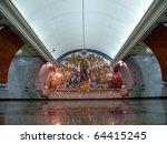 Metro Station Park Pobedy  ...