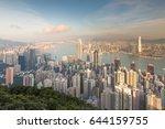 hong kong city downtown from...   Shutterstock . vector #644159755