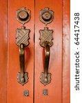 Old Copper Door Knob
