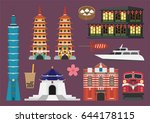 taiwan illustration  vector ... | Shutterstock .eps vector #644178115